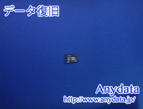 HIDISC MicroSDカード 32GB(Model NO:HDMCSDH32GCL10UIJP-WOA)