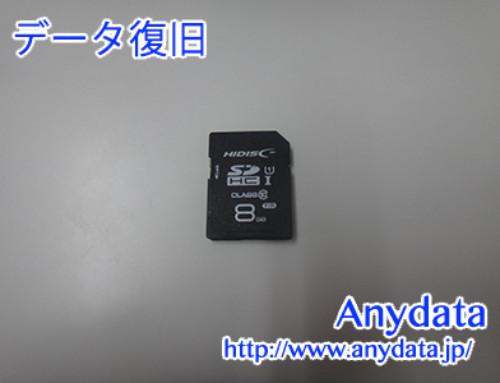 HIDISC SDカード 8GB(Model NO:HDSDH8GCL10UIJP3)