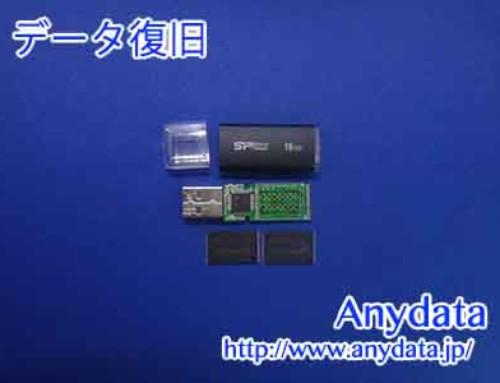 Silicon Power USBメモリー 16GB(Model NO:SP016GBUF2U02V1K)