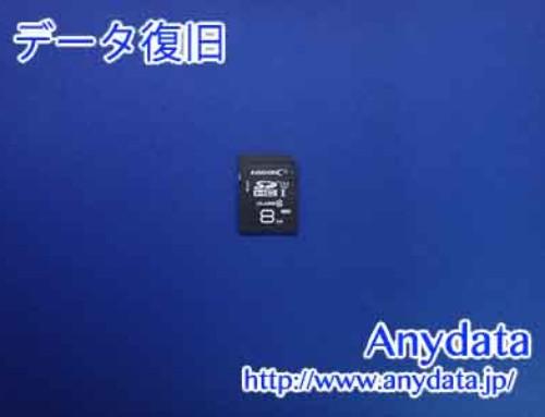 HIDISC SDメモリー 8GB(Model NO:HDSDH8GCL10UIJP3)