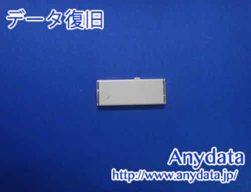 ELECOM USBメモリー 8GB(Model NO:RUF3-JW8G-RW)