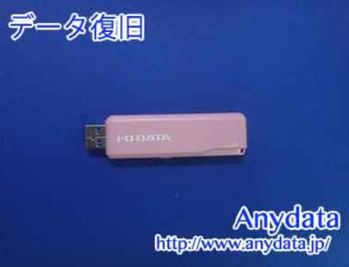 IODATA USBメモリー 8GB(Model NO:U3-STD8G/P)
