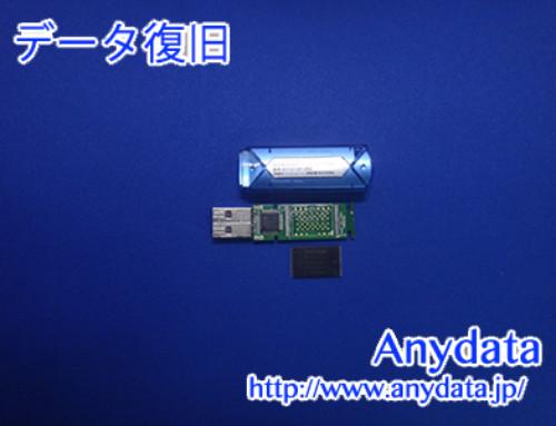 ELECOM USBメモリー 4GB(Model NO:MF-AU304GBS)