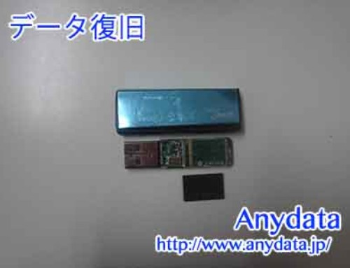 IODATA USBメモリー 1GB(Model NO:TB-AT1G/B)