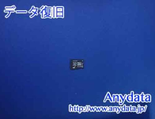 HIDISC MicroSDカード 16GB(Model NO:HDMCSDH32GCL10UIJP-WOA)