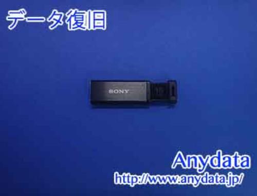 SONY USBメモリー 16GB(Model NO:USM16GQXB)