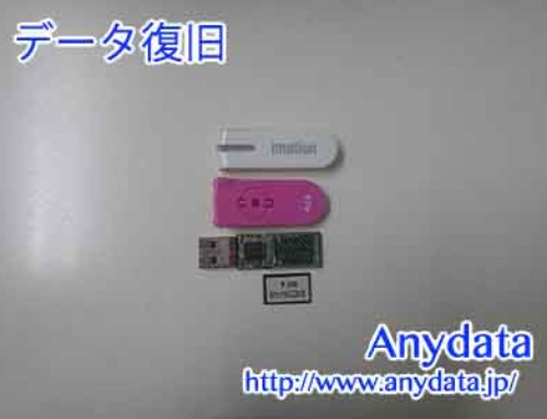 imation USBメモリー 4GB(Model NO:UFDNFE4GPK)