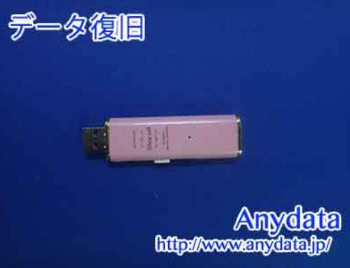ELECOM USBメモリー 32GB(Model NO:MF-XWU332GPNL)