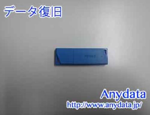 Buffalo USBメモリー 64GB(Model NO:RUF3-K64GB-BL)