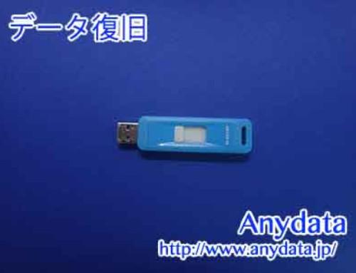 ELECOM USBメモリー 64GB(Model NO:MF-LSU3A08GBU)