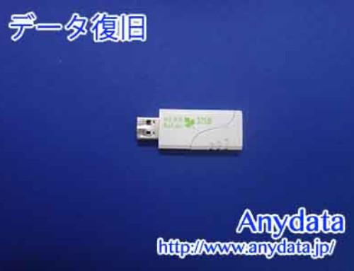 HERB RELAX USBメモリー 32GB(Model NO:YFM-332A1)