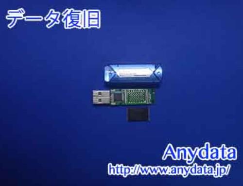 ELECOM USBメモリー 8GB(Model NO:MF-AU308GBS)