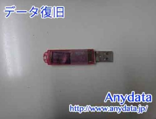 Buffalo USBメモリー 8GB(Model NO:RUF3-C8G-PK)