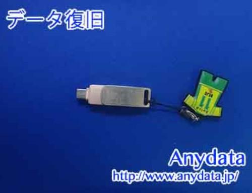 メーカ不明 USBメモリー 32GB