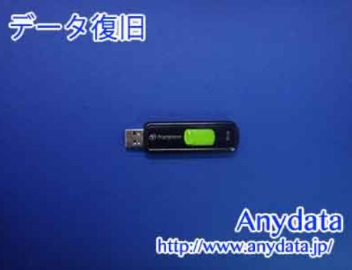 Transcend USBメモリー 16GB(Model NO:TS16GJF500E)