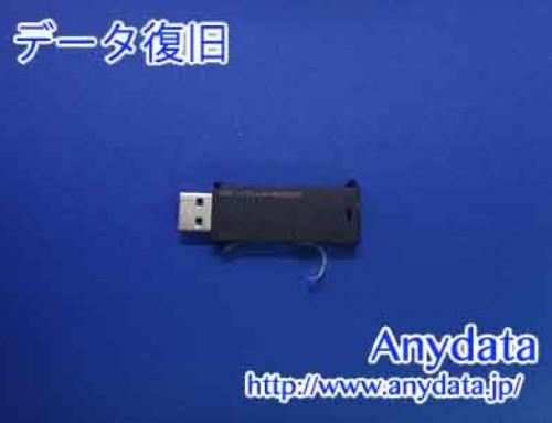 ELECOM USBメモリー 64GB(Model NO:MF-MSU3B064GBK)