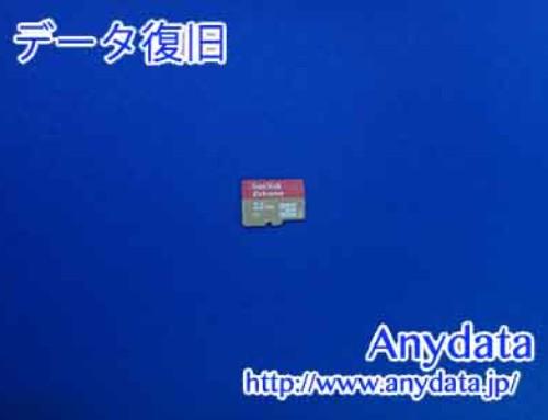 Sandisk MicroSDカード 32GB(Model NO:SDSQXAF-032-GN6MA)