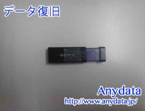 SONY USBメモリー 4GB(Model NO:USM4GL)