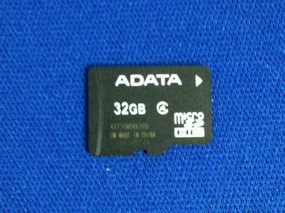 データにアクセスできないADATA microSDカード復旧