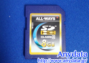 ALL WAYS オールウェイズ SDカード E-SDHC8-AW 8GB -1