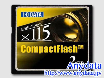 認識しないI-O-DATA-アイ・オー・データ コンパクトフラッシュ CFカード CF115-2G 2GB データ復旧