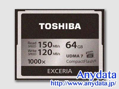 東芝 TOSHIBA コンパクトフラッシュ CFカード EXCERIA CF-EZ064 64GB