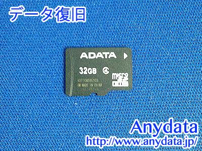 ADATA microSDカード 32GB