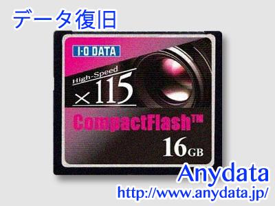 I-O DATA アイ・オー・データ コンパクトフラッシュ CFカード CF115-16G 16GB