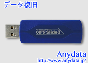 Princeton プリンストン USBメモリー Xiao PFU-XS3 8GB
