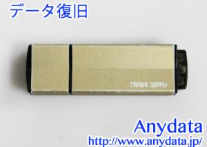 SANWA サンワサプライ USBメモリー 4GB-1