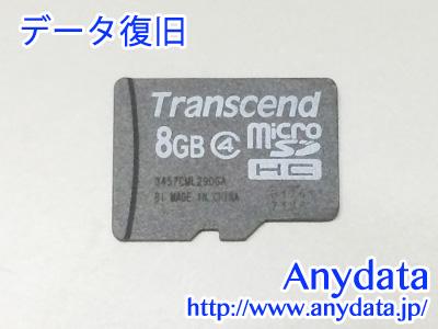 Transcend microSDカード 8GB