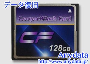 mtc エムティーシー コンパクトフラッシュ CFカード MT-CF800XB-128GU6 128GB