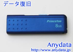 Princeton プリンストン XIAO DUAL SLIDE PFU-2XDS8G 8GB