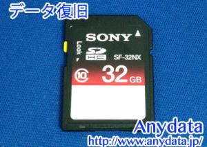 SONY SDカード 32GB