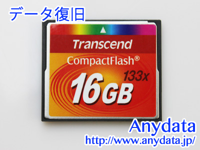 Transcend トランセンド CFカード