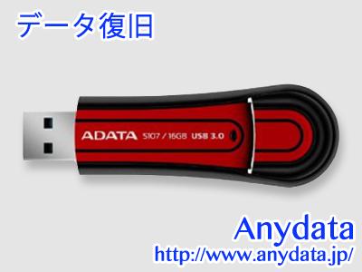 A-DATA USBメモリー 16G-RRD 16GB