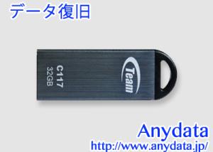 TEAM USBメモリー TC11732GC01 32GB