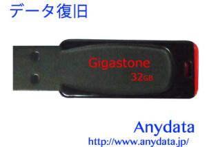 03 Gigastone ギガストーン USBメモリー GJU232G 32GB