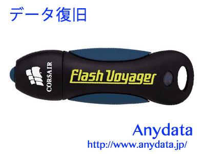 CORSAIR コルセア USBメモリー Plug and Play CMFUSB2.0-8GB 8GB