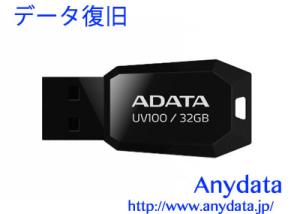 13 A-DATA USBメモリー DashDrive UV100 32GB