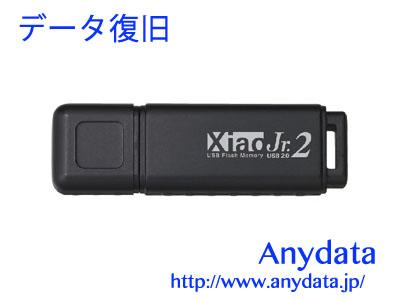 Princeton プリンストン USBメモリー Xiao PFU-XJ2 4GK 4GB