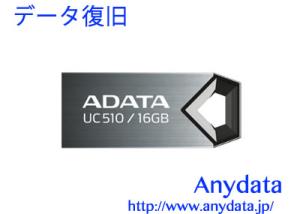 A-DATA USBメモリー DashDrive Choice UC510 16GB