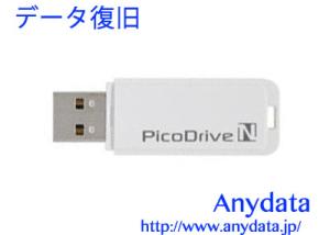 GREEN HOUSE グリーンハウス USBメモリー ピコドライブ N 4GB