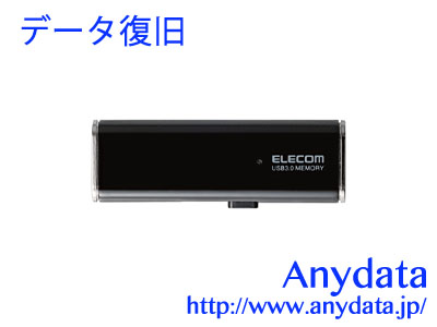 ELECOM エレコム USBメモリー MF-CSU364GBK 64GB