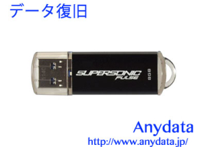 PATRIOT パトリオット USBメモリー Supersonic Pulse 8GB