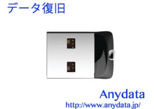 SanDisk サンディスク USBメモリー Cruzer Fit CZ33 8GB
