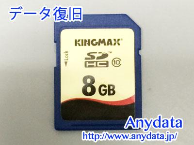 KIBNGMAX SDカード 8GB