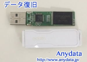 ADATA USBメモリー