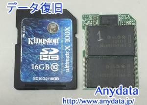 Kingston SDカード