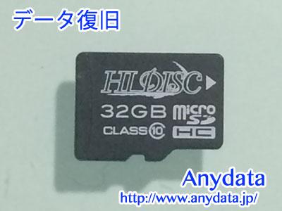 HIDISC microSDカード 32GB